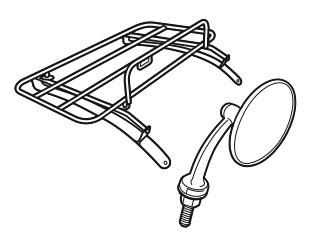 Vnější díly a doplňky karoserie